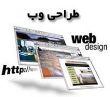 شرکت ماهان رایانه انشان خوزستان