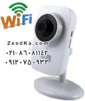 دوربین بی سیم مداربسته فوق حرفه ای با قابلیت دیدن فیلم در هر نقطه از دنیا/فروشگاه کیم کالا