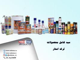 Turkstar سبد کامل محصولات ترک استار