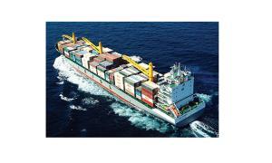 شرکت کشتی رانی دریا گیتی ساحل