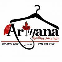 تولیدی لباس زنانه در تهران